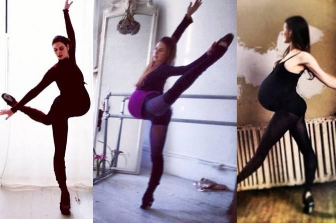 беременные балерины фото