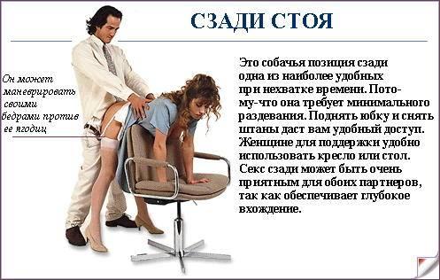 chastniy-eroticheskiy-massazh-karina-sankt-peterburg